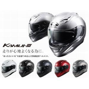 OGK / オージーケー KAMUI 3 / カムイ 3   カラー: パールホワイト、ブラックメタ...