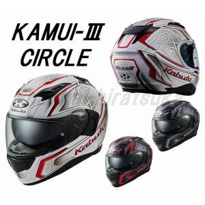 OGK / オージーケー KAMUI3 CIRCLE / カムイ3 サークル  カラー: パールホワ...