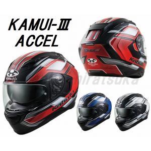 OGK / オージーケー KAMUI3 ACCEL / カムイ3 アクセル  カラー: フラットブラ...