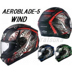 *ご予約 OGK Aeroblade5 WIND エアロブレード5 ウィンド 超軽量モデル オージー...