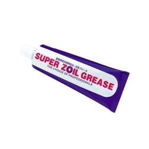 SUPER ZOIL / スーパーゾイル グリス 金属表面改質剤配合・グリス|nankai-hiratsuka