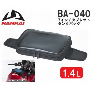 限定SALE! NANKAI BA-040 7インチタブレット タンクバッグ タブレット対応 南海部品ナンカイ|nankai-hiratsuka