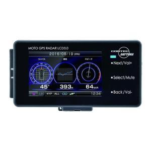 【DAYTONA・デイトナ】【94420】MOTO GPS RADAR LCD 3.0 モトGPSレーダーLCD3.0