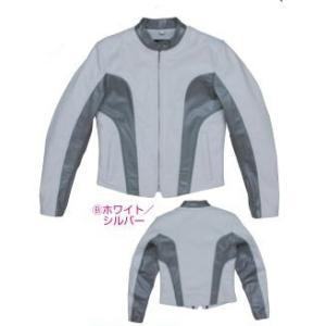 【NANKAI・ナンカイ・南海部品】【レディース】TR-004B スプリントジャケット ホワイト/シルバー|nankai-kyoto