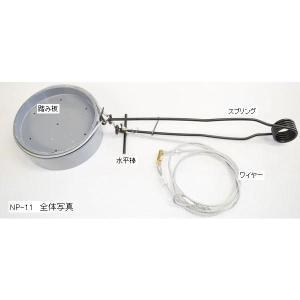 くくり罠 アニマルキャッチャー イノシシ対策 猪 狩猟 害獣 駆除 穴掘り不要 道具不要 簡単 シシバサミ NP-11