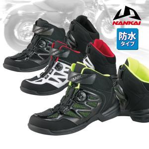 南海部品 ナンカイ NS-34 STREAM CITYTECH-4 ライディングシューズ バイク/オートバイ/靴/防水|nankaibuhin-store