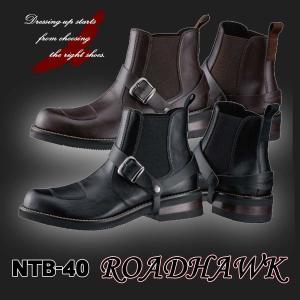 南海部品 ナンカイ ライディングブーツ ROADHAWK【ロードホーク】NTB-40 ALL-PU 人工皮革/牛革|nankaibuhin-store