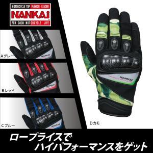 南海部品 ナンカイ SDG-7006 ノーティライディング3 グローブ バイク/オートバイ/春/夏/秋/3シーズン|nankaibuhin-store