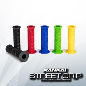 南海部品 ナンカイ ストリートグリップ 118mm(ミニバイク) 貫通タイプ 3341-ST-0081A|nankaibuhin-store