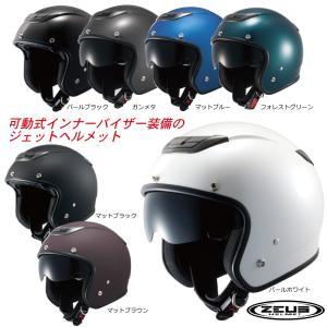 ZEUS ジェットヘルメット(インナーバイザー装備) フリーサイズ|nankaibuhin-store
