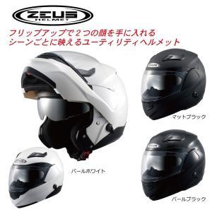 ZEUS ガイア システムヘルメット NAZ-310|nankaibuhin-store