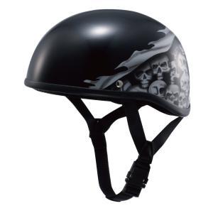 南海部品 ナンカイ マチノリダックヘルメット スカル フリーサイズ NDT03|nankaibuhin-store