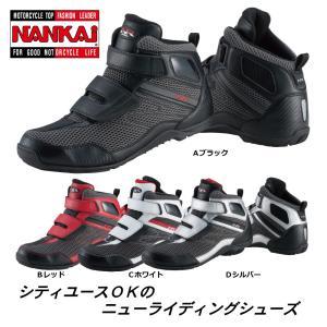 南海部品 ナンカイ NS-31 STREAM BREEZTECH ライディングシューズ メッシュタイプ|nankaibuhin-store