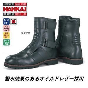 南海部品 ナンカイ NTB-23 オイルドレザーミドルブーツ 牛革 3332-12310|nankaibuhin-store