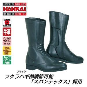 南海部品 ナンカイ NTB-25 クルージングIIブーツ 牛革【日本製】 3332-12510|nankaibuhin-store