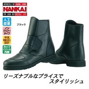 南海部品 ナンカイ NTB-33 ノンファスナーPUショートブーツ 合皮 ブラック 3332-13310|nankaibuhin-store