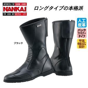 南海部品 ナンカイ NTB-36 ツアラーブーツ2 甲高/幅広設計 ブラック 3332-13610|nankaibuhin-store