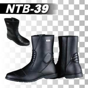 南海部品 ナンカイ NTB-39 ショートブーツII 牛革 3332-13910|nankaibuhin-store