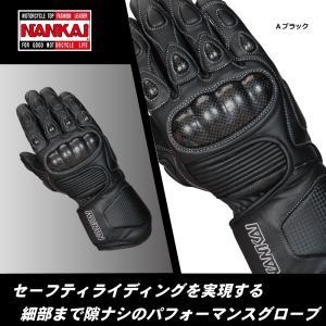 南海部品 ナンカイ SDG-327 フレックスピードレザーグローブ (防水)  秋・冬モデル 3332-G327|nankaibuhin-store