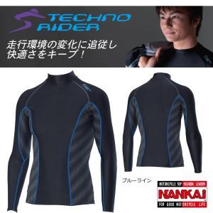 南海部品 ナンカイ SDW-2903 テクノライダー ストレッチインナーシャツ(ハイネック) 3333-W2903A|nankaibuhin-store