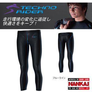 南海部品 ナンカイ SDW-2913 テクノライダー ストレッチインナーパンツ 3333-W2913A|nankaibuhin-store