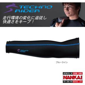 南海部品 ナンカイ SDW-3024A テクノライダー ストレッチアームセイバー(2枚セット) 3333-W302411F|nankaibuhin-store