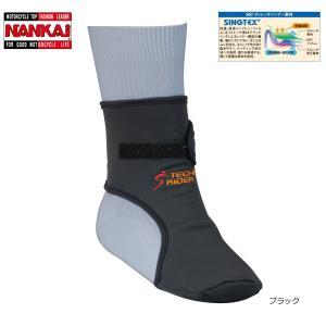 南海部品 ナンカイ SDW-605 テクノライダーテクノライダートゥーウォーマー ブラック フリー 3333-W60511|nankaibuhin-store