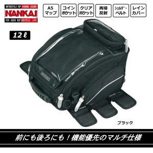 南海部品 ナンカイ マルチユースF.R.S.バッグ(タンク、シートバッグ) BK・ポリエステル/PVC加工 12L BA-022 nankaibuhin-store