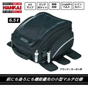 南海部品 ナンカイ マルチユースF.R.S.バッグ2(タンク、シートバッグ) BK・ポリエステル/PVC加工 6.5L BA-026 nankaibuhin-store