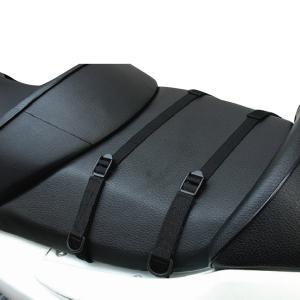 南海部品 ナンカイ BA-120 D-スタラップタフ(1本入り) ブラック ポリプロピレン+合成樹脂 3334-BA120|nankaibuhin-store