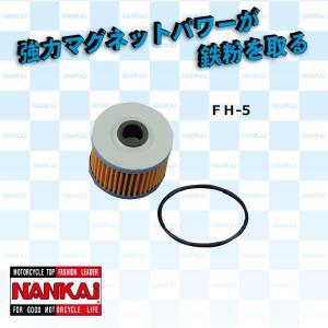 南海部品 ナンカイ FH-5 マグネット付オイルフィルター ホンダ車用 インナー交換タイプ  3341-11351|nankaibuhin-store