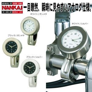 南海部品 ナンカイ バークロック 3341-CL101|nankaibuhin-store