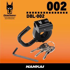◆ドーベルマン ヘルメットロック (ヘルメットホルダー) DBL-002  ● ハンドルバー等に簡単...