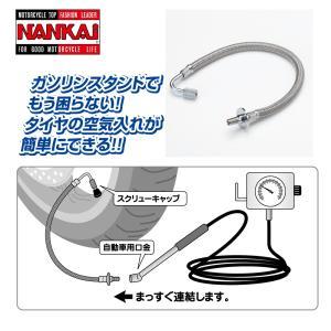 南海部品 ナンカイ エアホースアダプター NP-10 nankaibuhin-store