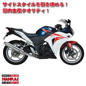南海部品 ナンカイ CBR250【MC41】 MAX COMP マフラー オールステンレス 政府認証 GBRM-01J|nankaibuhin-store