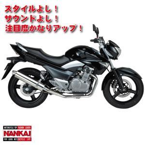 南海部品 ナンカイ GSR250【GJ55D】 MAX COMP マフラー オールステンレスGSRM-01J|nankaibuhin-store