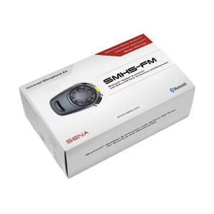 SENA Bluetooth インターコム FMラジオ付き SMH5-FM ユニバ-サルキット (ブーム/ケーブルマイク同梱) 35930410007H|nankaibuhin-store