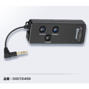 サインハウス B+COM BC-DAT01M デュアルオーディオトランスミッター 3627-00072456|nankaibuhin-store