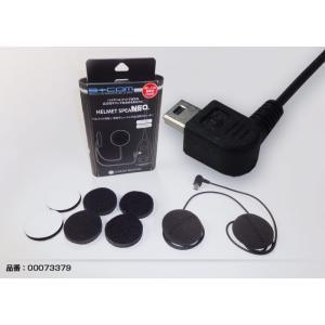 サインハウスB+COM ヘルメットスピーカーセットNEO(miniUSB L型プラグ)(B+COM Music推奨) 3627-00073379|nankaibuhin-store