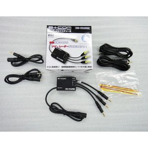 サインハウス B+COM MIXTURE BC-X02HP オーディオミクスチャー 3627-00074311|nankaibuhin-store