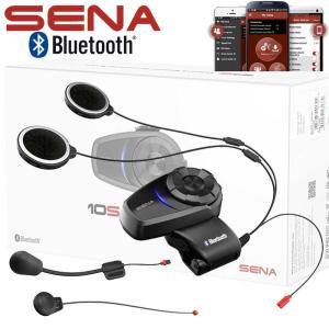 SENA Bluetooth インターコム 10S シングルパック 10S-01|nankaibuhin-store