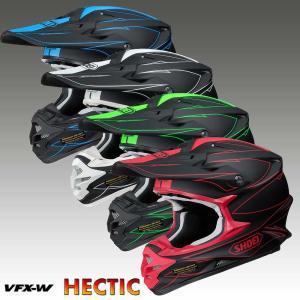 SHOEI VFX-W HECTIC【ヘクティック】 オフロード ヘルメット|nankaibuhin-store