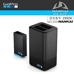 GoPro オプション MAXデュアルバッテリーチャージャー+バッテリー ACDBD-001-AS