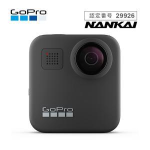 GoPro MAX (ゴープロマックス) CHDHZ-201-FW 全天球360度撮影可能アクション...