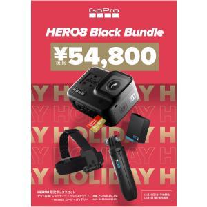 12月6日メーカー発売予定!ウェアラブルカメラ GoPro HERO8 BLACK 限定ボックスセッ...