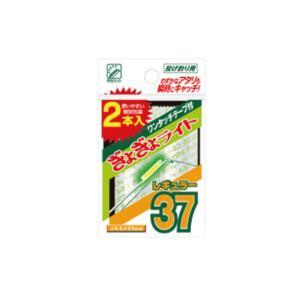ルミカ ぎょぎょライト 37 テープ付 2本入の商品画像