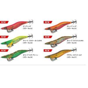 ■ スリムシェイプボディ、オフセットS2アイ、スペシャルフック、スペシャルシンカーの採用により、抜群...