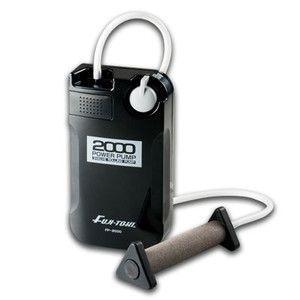 富士灯器 パワーポンプ FP-2000