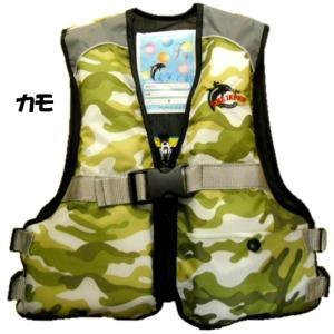 NEW ライフジャケット フローティングベスト...の詳細画像5