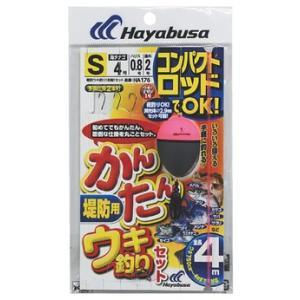 ハヤブサ かんたんウキ釣りセット HA176|nankiya